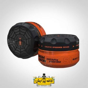 واکس مو عنکبوتی اسپایدر نیش من مدل S1 نارنجی