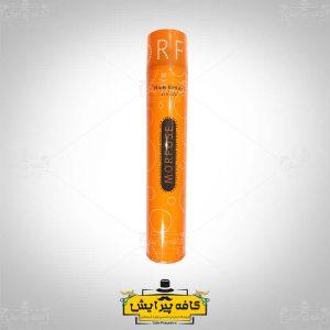 تافت مورفوس نارنجي